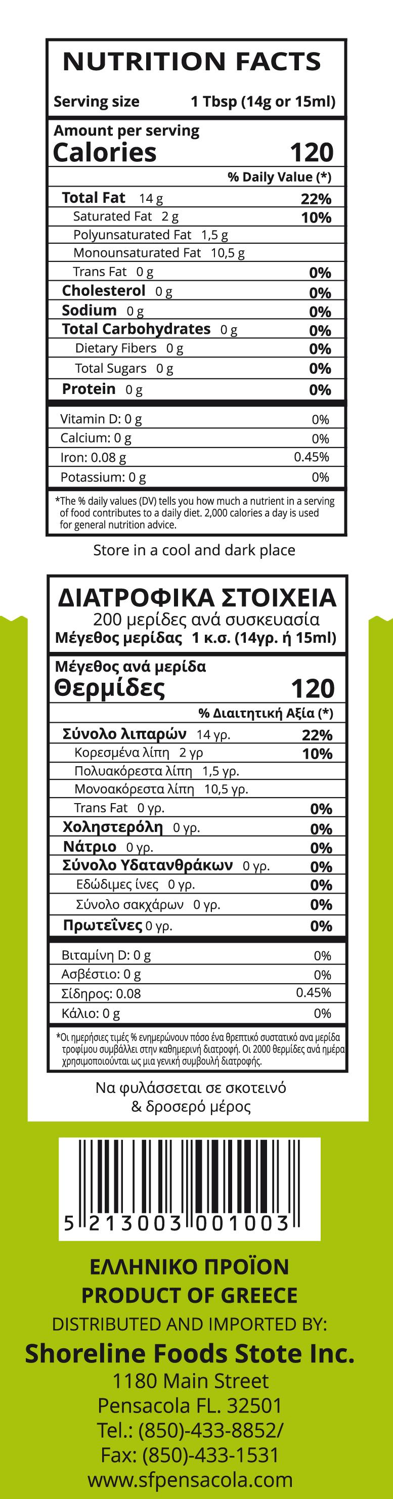 Shoreline EVOO Nutrition Facts